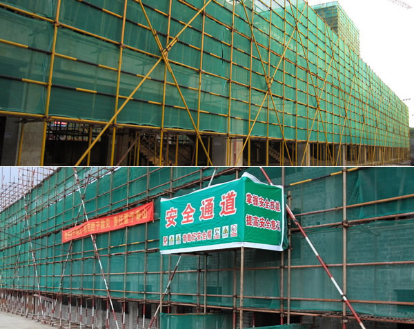 High Density Knitted HDPE Fabric for Construction Safety
